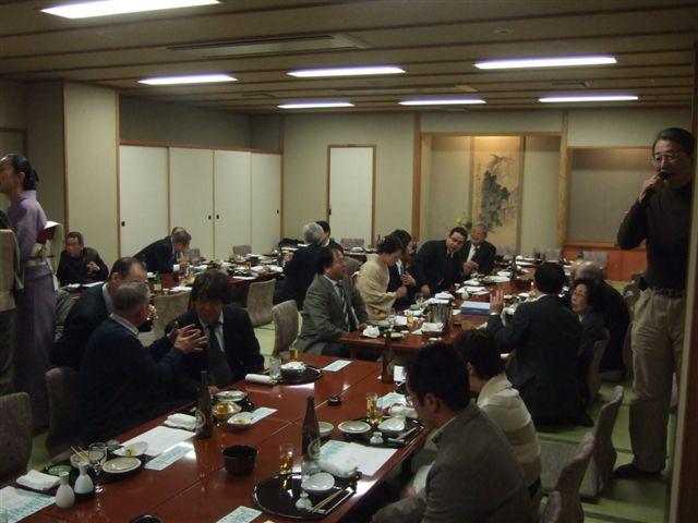 news_20110129-1
