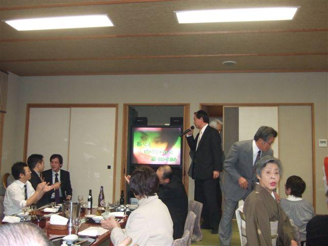 news_20110129-2