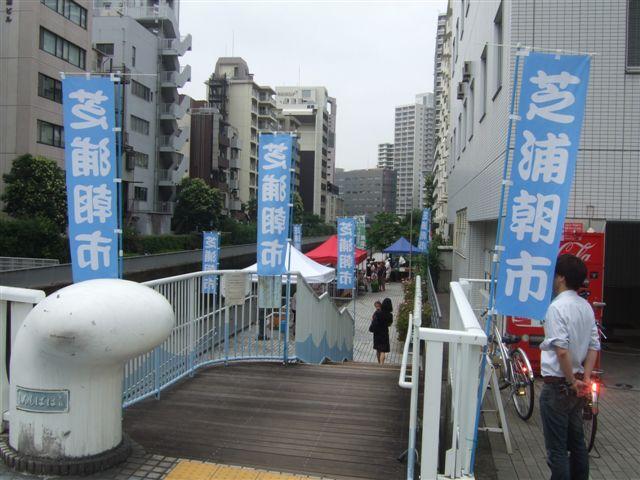 news_20110703-1