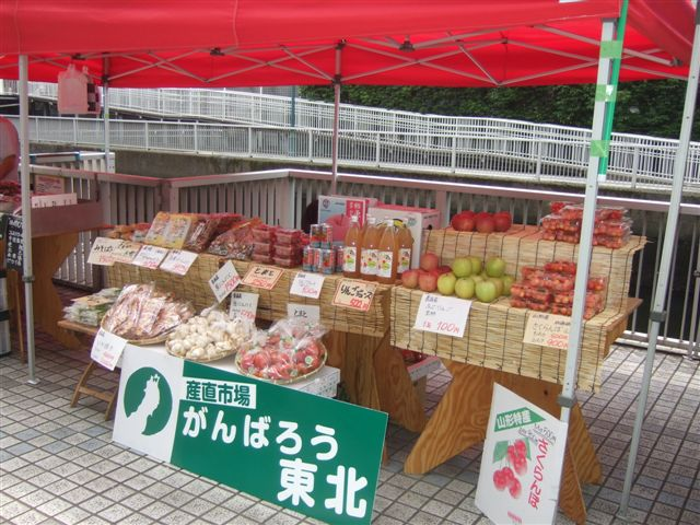 news_20110703-6